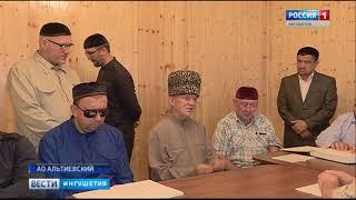 В этом году исполняется 2 года единственному в Ингушетии центру обучения чтению Корана для слепых