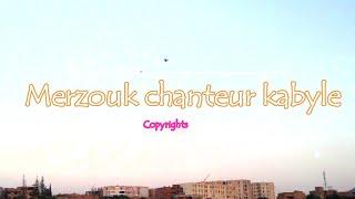 ♫Merzouk chanteur kabyle♫ ur ukigh asmi nemlal ♫ succées kabyle 2016♫