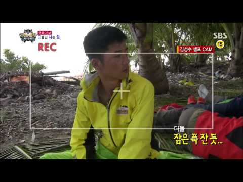 The law of Jungle(정글의법칙) Ep.73 #3(11)