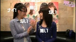 【OFFICIAL SITE】http://momoiro-shoten.net 時東ぁみさんが4月17日(土...