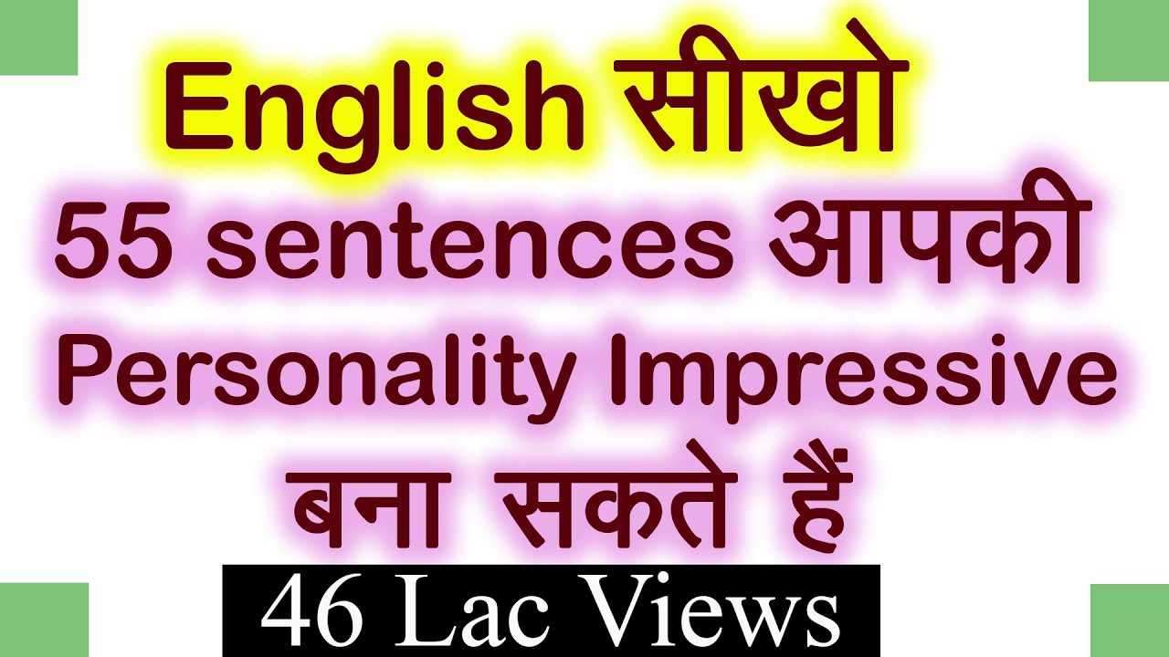 55 english sentences personality impressive for Minimalist living a meaningful life pdf