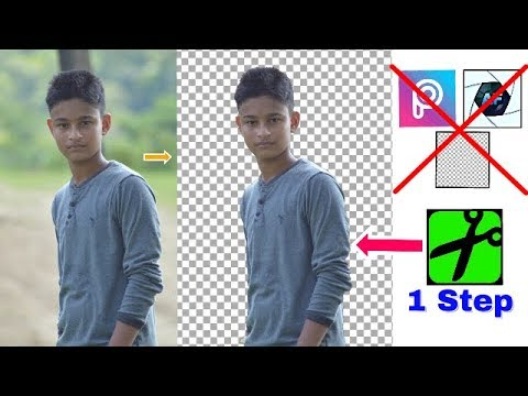 Very Very Easy Photo Background Cutter | Just One App One Step | How To Very Easy Background Cutter