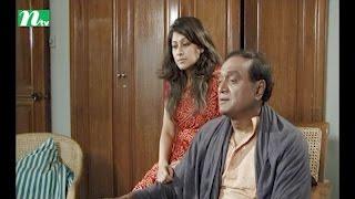 Bangla Natok Dokkhinaoner Din (দক্ষিণায়নের দিন) | Episode 45 | Directed by Sazzad Sumon Final