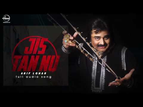 Jis Tan Nu (Full Audio Song) | Jatt James Bond | Arif Lohar | Punjabi Song | Speed Records