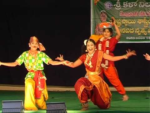 sankranthi  Sambaralu song