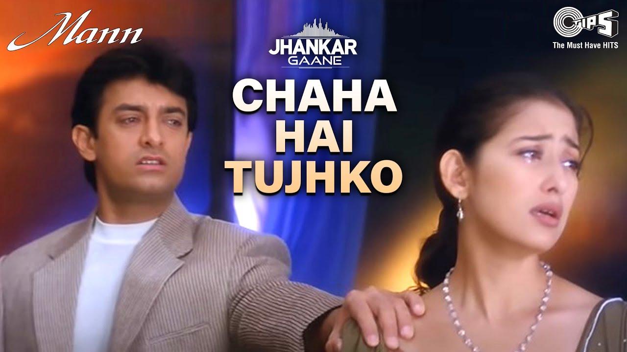 Chaaha Hai Tujhko Jhankar   Aamir Khan, Manisha Koirala   Udit Narayan, Anuradha Paudwal   90's Song