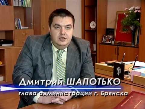 Фильм о Володарском районе города Брянска
