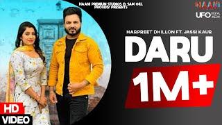 Daru Harpreet Dhillon Jassi Kaur Free MP3 Song Download 320 Kbps