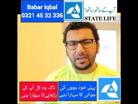 State life insurance beema