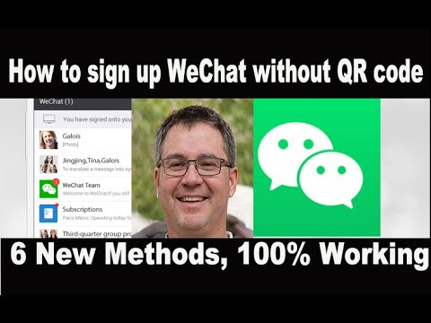 Sign in wechat without phone number