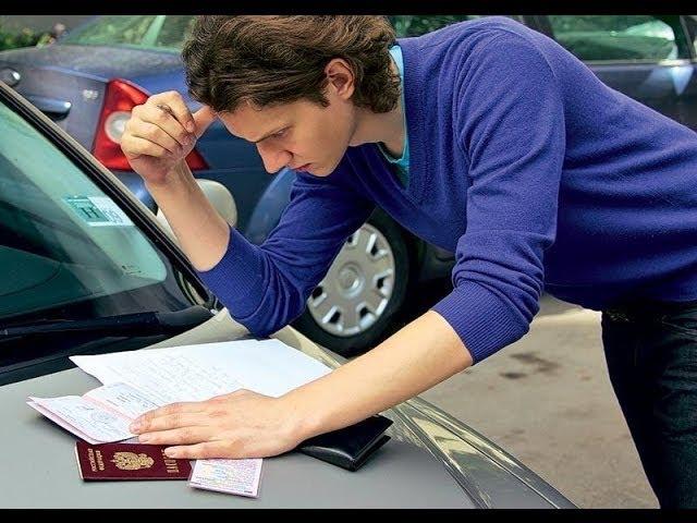 Скачать доверенность на управление автомобилем бланк word