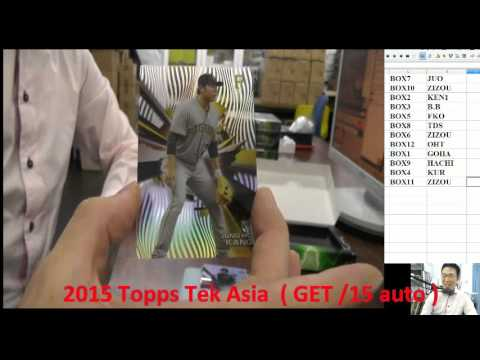 BGB217 MLB 2015 TOPPS HIGH TEK ASIA EDITION GROUP BREAKS BOX RANDOM 2015-10-16