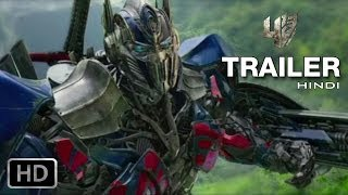 'Transformers: Age of Extinction' Teaser Trailer - Hindi | 27th June