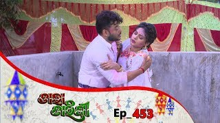 Tara Tarini | Full Ep 453 | 17th Apr 2019 | Odia Serial - TarangTV