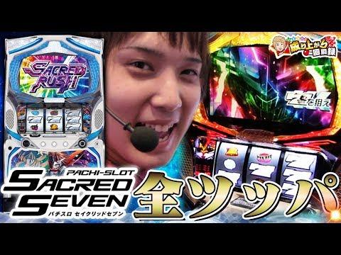 また観たいと思っていただけたら チャンネル登録お願いします! http://goo.gl/Wt1Ufw 今回はウイング松阪南店さんでの実践です。 なんでしょうね。...