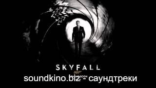 Саундтрек к фильму 007 Координаты «Скайфолл» Skyfall.avi