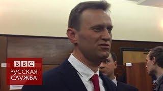 """""""Розовые и упитанные"""": Навальный поспорил с членами ЦИКа"""