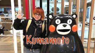 Mój pierwszy raz w Kumamoto