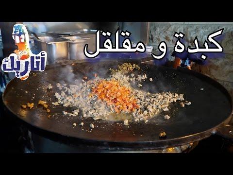 مهرجان أتاريك (جدة التاريخية) | historic Jeddah