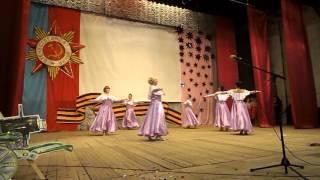 9 мая.Коллектив бальных танцев