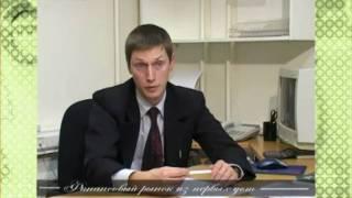 Кузетенко Александр: фондовый рынок(, 2011-04-01T16:08:24.000Z)