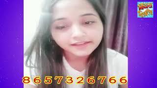 काजल राघवानी से संपर्क करना चाहते हैं तो है ये है मोबाइल नंबर Kajal Raghwani Mobile Number