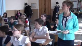 Открытый конкурсный урок 7 класс (фрагмент)