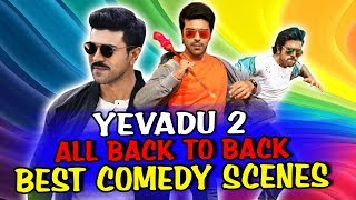 yevadu 2 All Back To Back Comedy Scenes | South Indian Hindi Dubbed Best Comedy Scenes