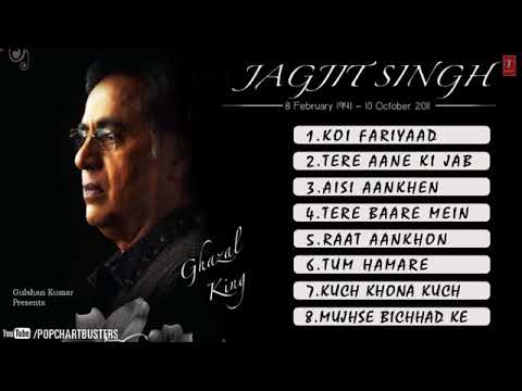 Best Of Jagjit Singh Ghazals JukeboxA Tribute To The King Of Ghazals