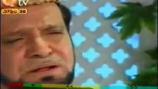 Ya Rasool Allah Tere Dar Ki Fazaon Ko Salam.upload_ahsan waseem shah  13.8.12