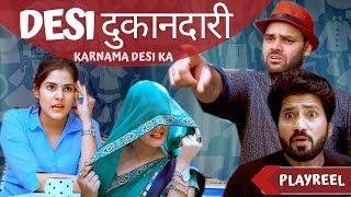 Desi दुकानदारी | Karnama Desi Ka | PLAYREEL |