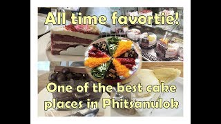 One of the best cake places in Phitsanulok, Thailand*Mild Taste*Homemade bakery*HANGOUT!