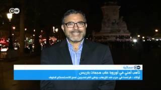 عماد الدين الحمروني: بعض المساجد في فرنسا تشجع على القتل والإرهاب