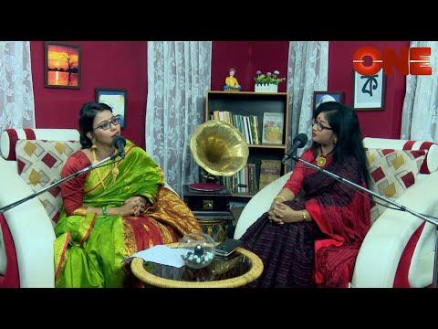 Nasrin Sultana & Projukti Bandopadhyay  On Kotha O Kobita