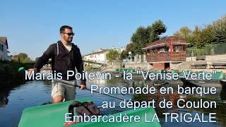 """La """"Venise Verte"""", en barque au départ de Coulon, Marais Poitevin"""