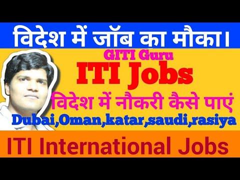 ITI Job in dubai । part time search । usa online jobs । iti jobs in canada। ua। uk