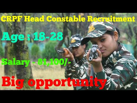 CRPF Recruitment 2020|In Kannada| ಸಿ ಆರ್ ಪಿ ಎಫ್ ನೇಮಕಾತಿ |10th - Digree pass|HC,Paramedical Staff| from YouTube · Duration:  3 minutes 58 seconds