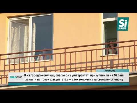 Брифінг ректора УжНУ Володимира Смоланки