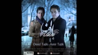 Omid Tajik and AmirTajik Baron (2015)