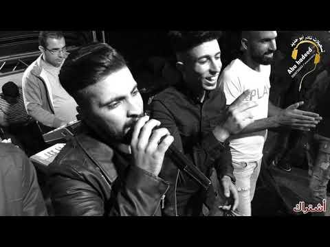 # هجيني # حريقة مع الفنان أمير الهريني والعريس أحمد تنوح - تسجيلات نادر أبو حديد HD2019