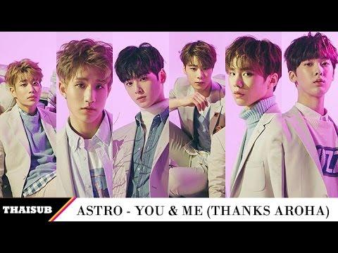 [THAISUB] ASTRO - You & Me (Thanks AROHA)