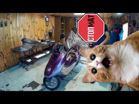 Honda Tact: чет не заводится \\