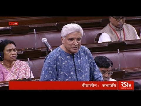 Sh. Javed Akhtar's farewell speech in Rajya Sabha | Mar 15, 2016