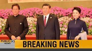 PM Imran Khan meets Chinese President Xi Jinping