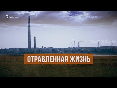 Город-призрак Армянск. Почему туда возвращаются люди?