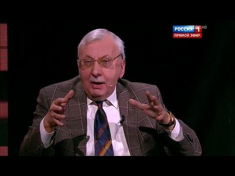 Виталий Третьяков: Россия сегодня страна-диссидент в западном мире (Вечер с Владимиром Соловьёвым)