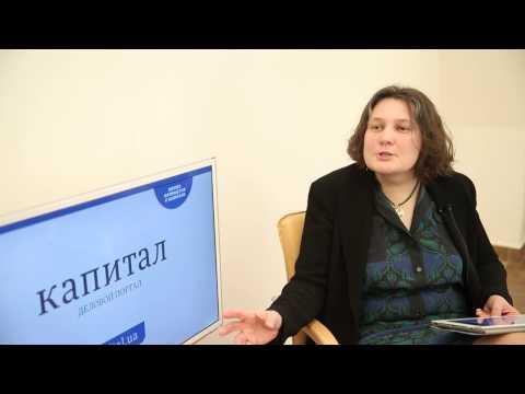 Работа в Ярославле: свежие вакансии