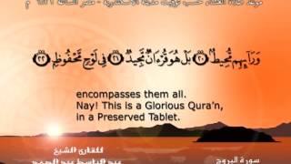 Gambar cover جزء عم - القرآن مجود - عبد الباسط عبد الصمد Quran TV