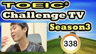 TOEICスコアアップを目指すTOEICチャレンジプログラム。10月27日から2020年4月のTOEIC公開テストまでに目標得点を取得できるよう、チャレンジャーが日々の勉強の ...