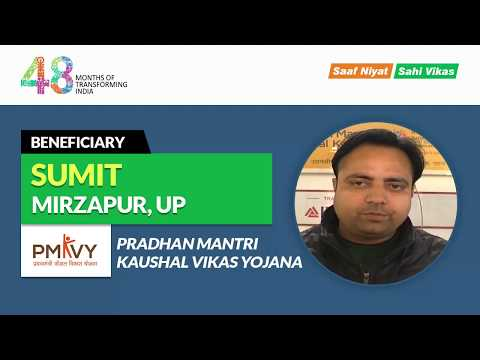 Youths are getting jobs after training under PMKVY - Sumit of Uttar Pradesh